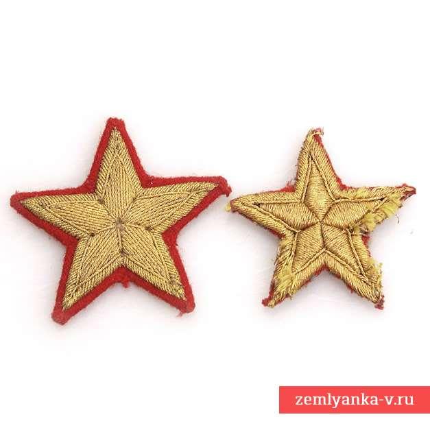Звезда на погоны своими руками